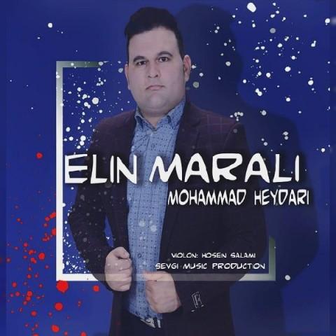 دانلود موزیک جدید محمد حیدری ائلین مارالی