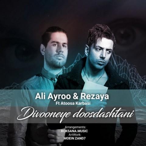 دانلود موزیک جدید رضایا و علی آیرو دیوونه ی دوست داشتنی