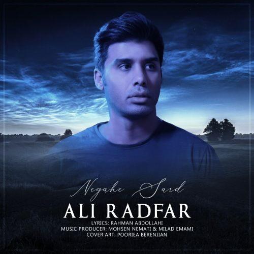 دانلود موزیک جدید علی رادفر نگاه سرد