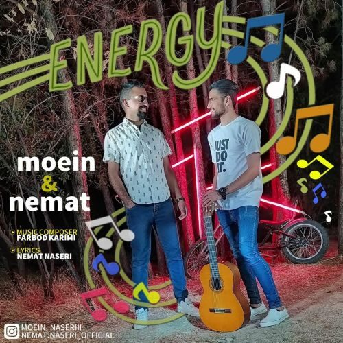 دانلود موزیک جدید معین و نعمت انرژی