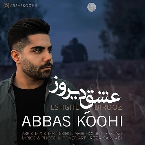 دانلود موزیک جدید عباس کوهی عشق دیروز