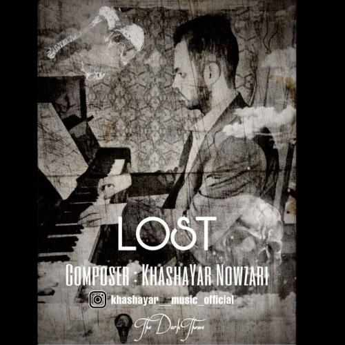 دانلود موزیک جدید  گمشده