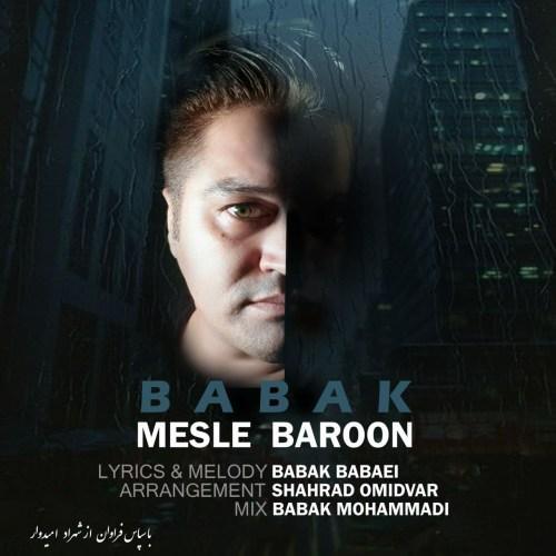 دانلود موزیک جدید بابک محمدی مثل بارون