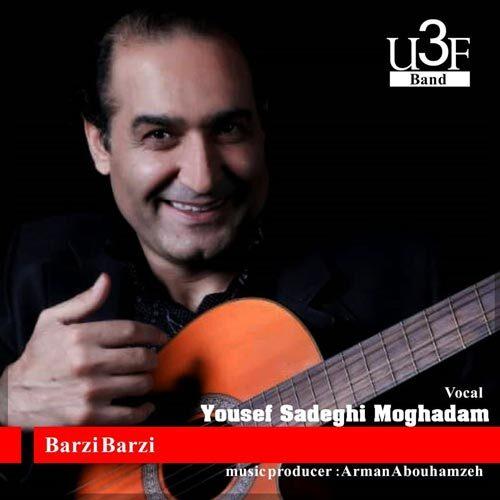 دانلود موزیک جدید یوسف صادقی مقدم برزی برزی