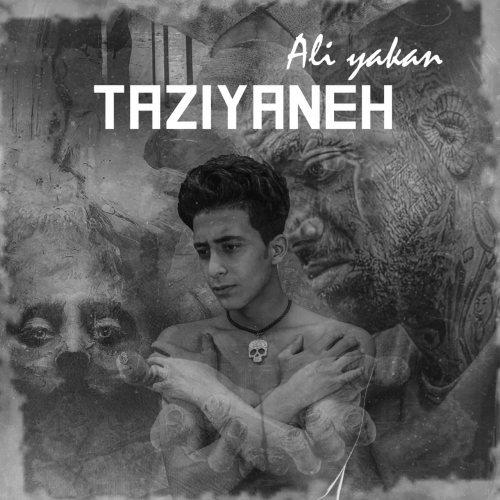 دانلود موزیک جدید علی یاکان تازیانه