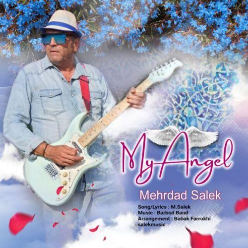 دانلود موزیک جدید مهرداد سالک فرشته من