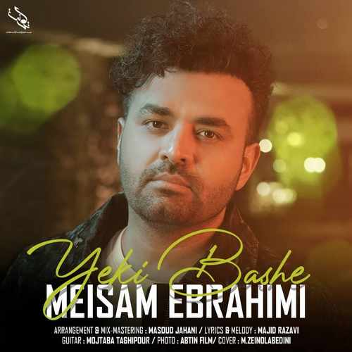 دانلود موزیک جدید میثم ابراهیمی یکی باشه