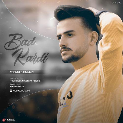 دانلود موزیک جدید مبین حسینی بد کردی